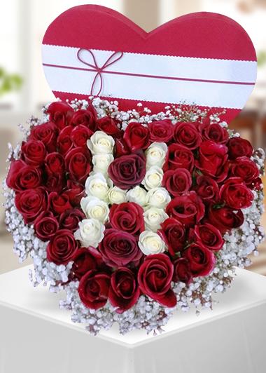 Kalbime Adını Yazdım Gaziantep Çiçek Sepeti Siparişi